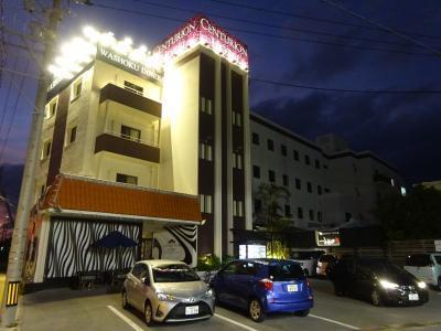 センチュリオンホテルリゾート 沖縄名護シティ 写真