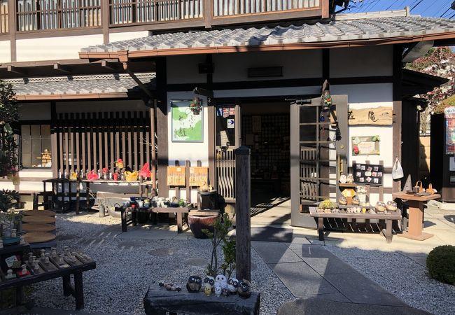 京嵯峨 寿庵