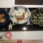 肉食女子でも満足する日本料理レストランはココ!