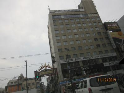 グリーンリッチホテル鹿児島天文館 写真