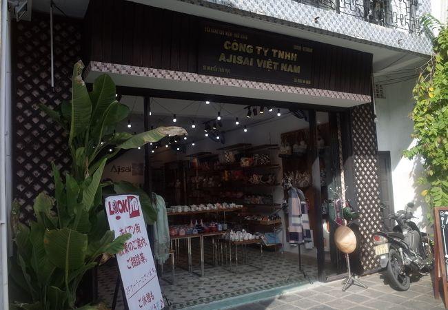 アジサイ 3号店