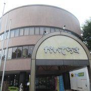 甲斐善光寺に隣接した物産店