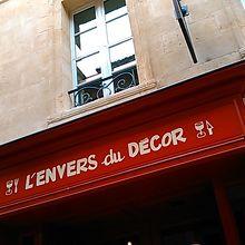 ランヴェール デュ デコー