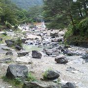 草津温泉バスターミナルから徒歩15分強のところに位置する景色と温泉を楽しめる公園