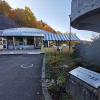 奈良俣ダム サービスセンター