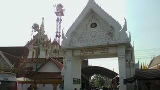 Wat Ban Laem