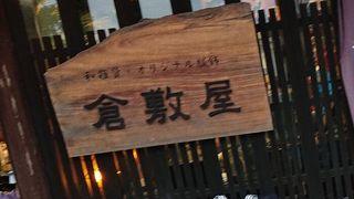 倉敷屋 花織店