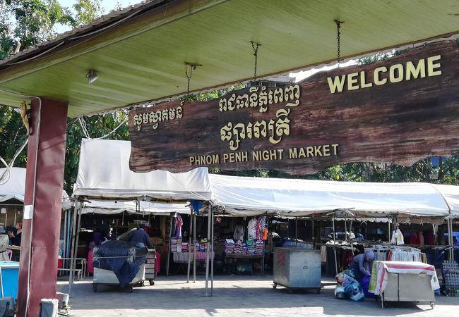週末の夜だけ開くナイトマーケット