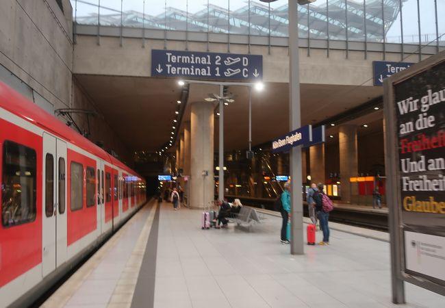 ケルン ボン空港駅