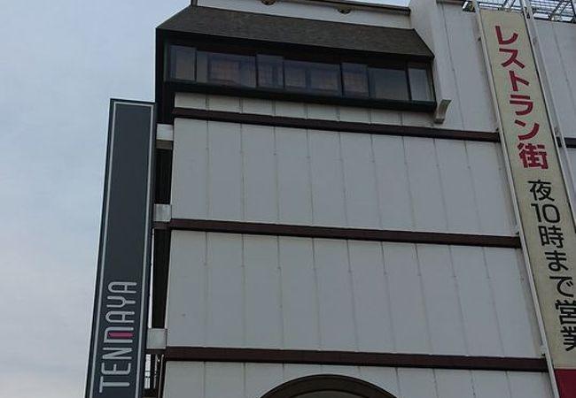 天満屋 (倉敷店)