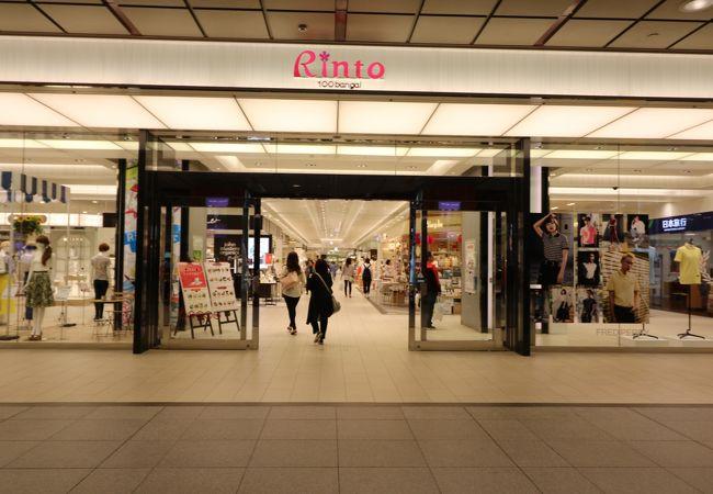 金沢駅のショッピングモール