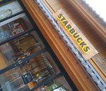 スターバックスコーヒー 川越鐘つき通り店