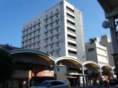 グリーンリッチホテル岩国駅前 写真