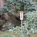 写真:兼六園 獅子巖