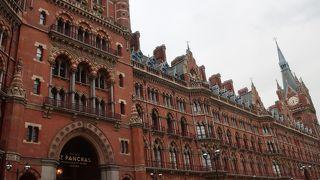 セント パンクラス ルネッサンス ホテル ロンドン