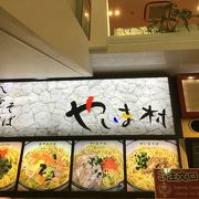 空港内のレストランです。