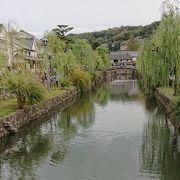美観地区を流れる川