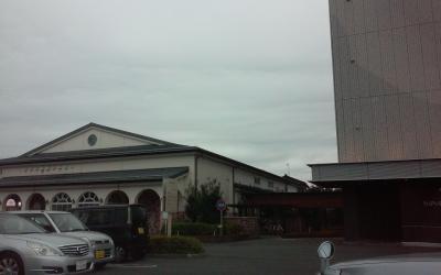 国済寺天然温泉 ハナホテル深谷&スパ 写真