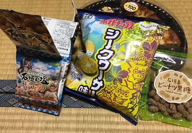 マックスバリュ (新川店)