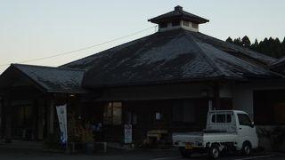 七里田温泉