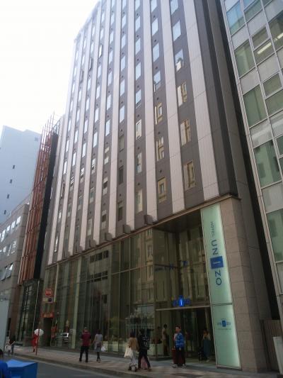 ホテルユニゾ銀座一丁目 写真