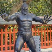 古代力士像のハンドパワー