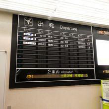 京急の切符の自販機がありますが、買い間違えには要注意。