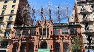 アントニ タピエス美術館