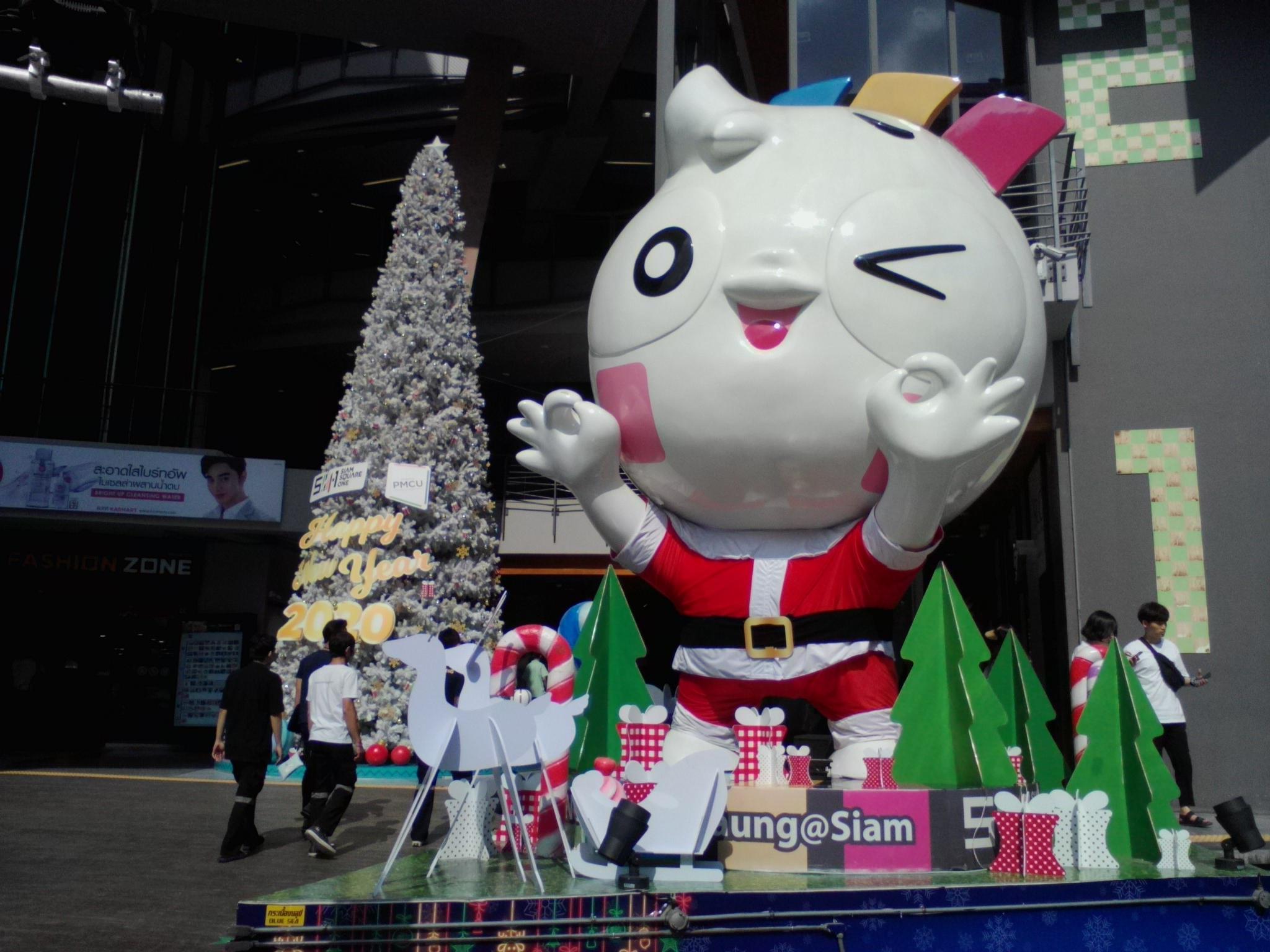 写真:サヤーム スクエア