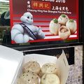 写真:祥興記上海生煎包 (ロック ロード店)