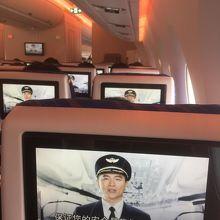 どの機内でも各座席にモニターありました。