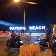 パトン ビーチ