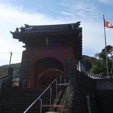 元海寺山門