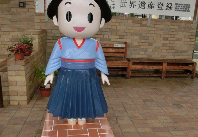 電車で富岡製糸場に行く最寄り駅
