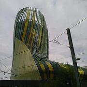 ボルドーに誕生した新しいワイン博物館