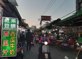 屏東観光夜市