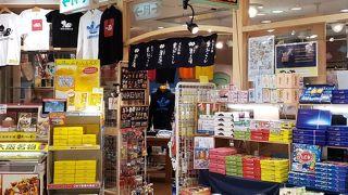 大阪ペンギン堂 (天保山マーケットプレース店)