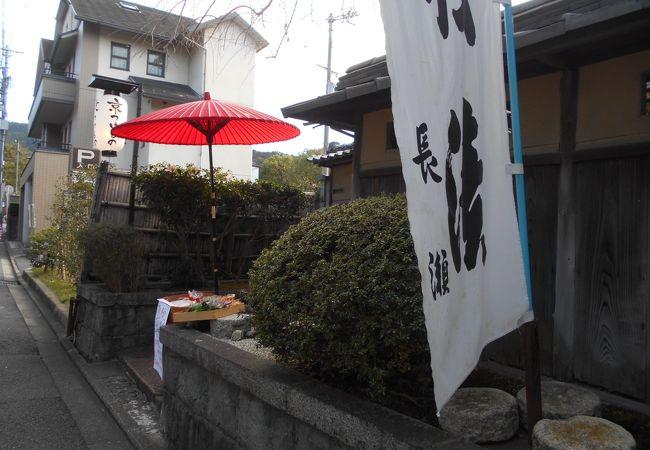 京都 長瀬