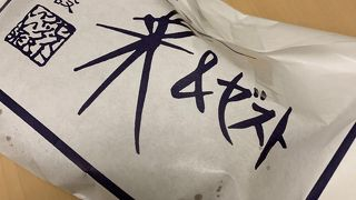 いい菜&ゼスト 港北店