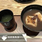 奈良県 東京庵本店