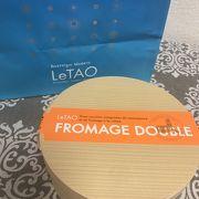 「小樽洋菓子舗ルタオ」北海道育ちなのに初めて食べた小樽の銘品!