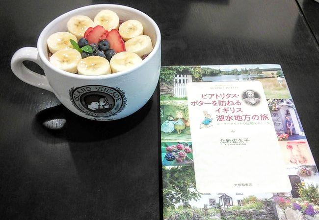 アイランド・ヴィンテージ・コーヒー 台場店