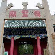 孔子の高弟、顔回を祀る廟