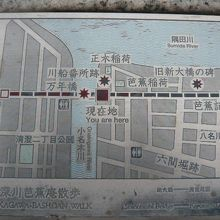 道路標識や案内標識にも、小名木川の名前が数多く記されています