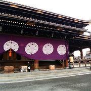 日本伝統建築の木造づくりは、迫力があります