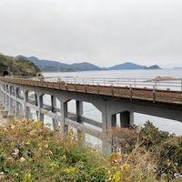 惣郷川橋梁