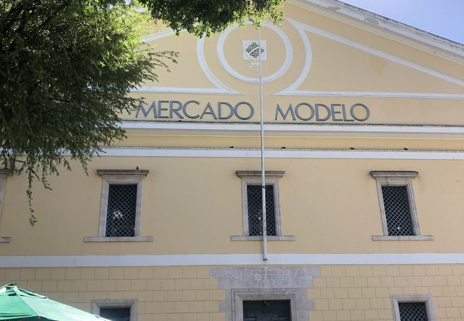 メルカド モデーロ