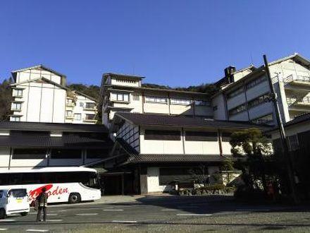 湯快リゾートグループ 三朝温泉 斉木別館 写真