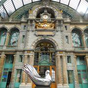 美しすぎるアントワープ中央駅