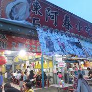 牡蠣が名物の海鮮店の一つ